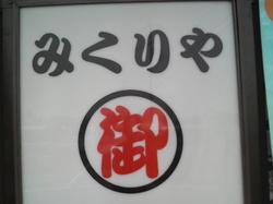 image/2009-07-02T15:46:144