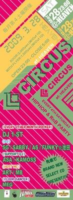 CIRCUS vol5omote3-1.jpg