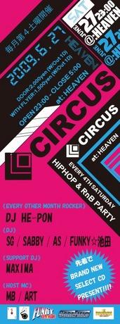 Circus_8_o.jpg