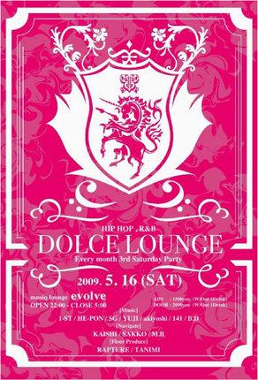 DOLCE-blog.jpg